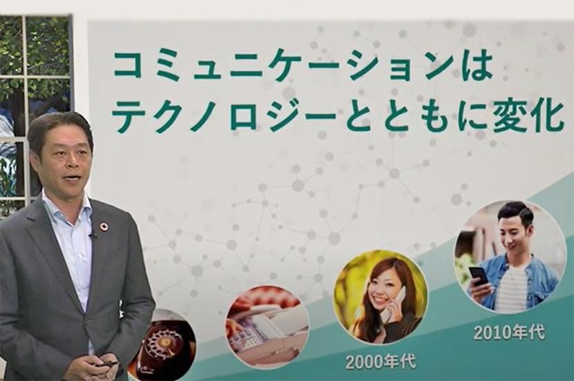 多様なツールとデータ連携がもたらす、新しい企業コミュニケーションの変革。SoftBank World 2021 開催レポート⑤