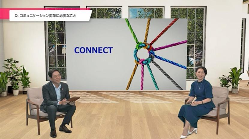 複数のチャネルを使い分け、顧客との最適なコミュニケーションを図る