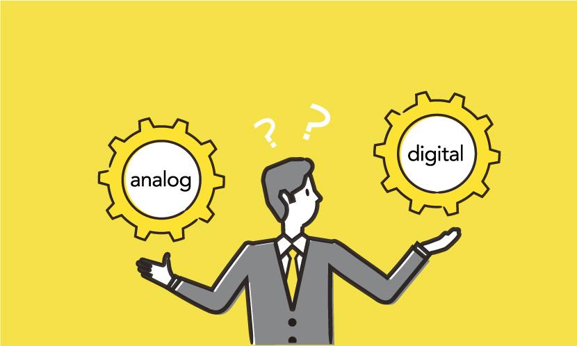 あなたは説明できますか? デジタルとアナログの違いを解説