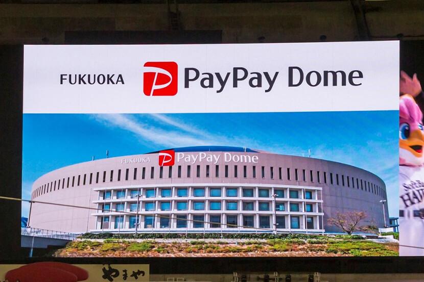 「福岡PayPayドーム」 | 選手の意外な素顔も!「ホークスファンフェスティバル2019」~新人タカガールレポート総括編~