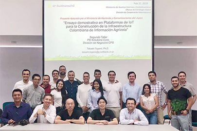 Participating in a workshop held in Colombia, Togami spoke about agricultural issues   How SoftBank is Using Data-driven Agriculture to Solve the Global Food Problem