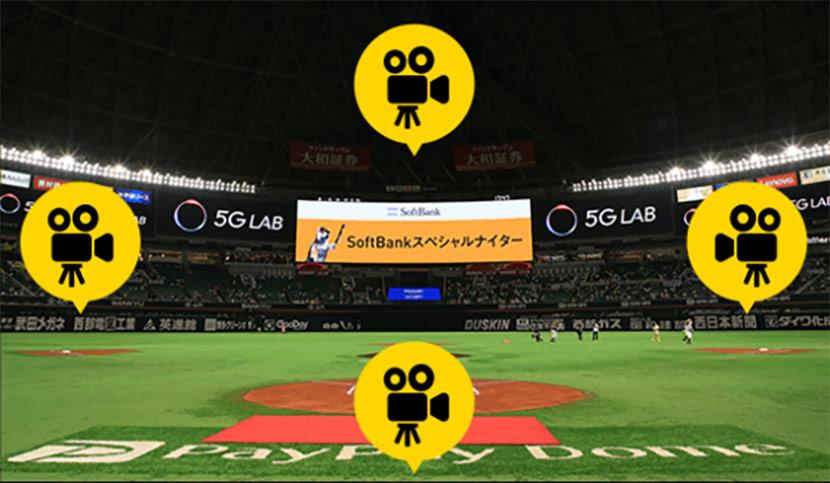 自宅から瞬間移動⁉ 球場にいるような気分を味わうなら「VR SQUARE」