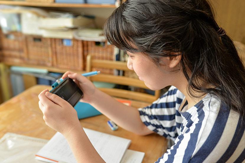 ③ スマホで授業が受けられるオンライン学習サービス