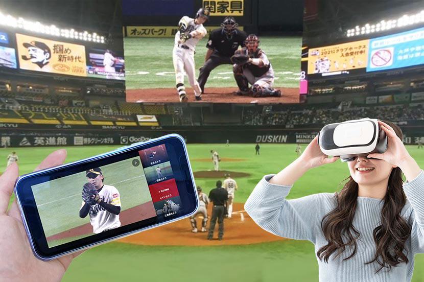 あなたはお手軽派? こだわり派? おうちで楽しむ2021年のプロ野球