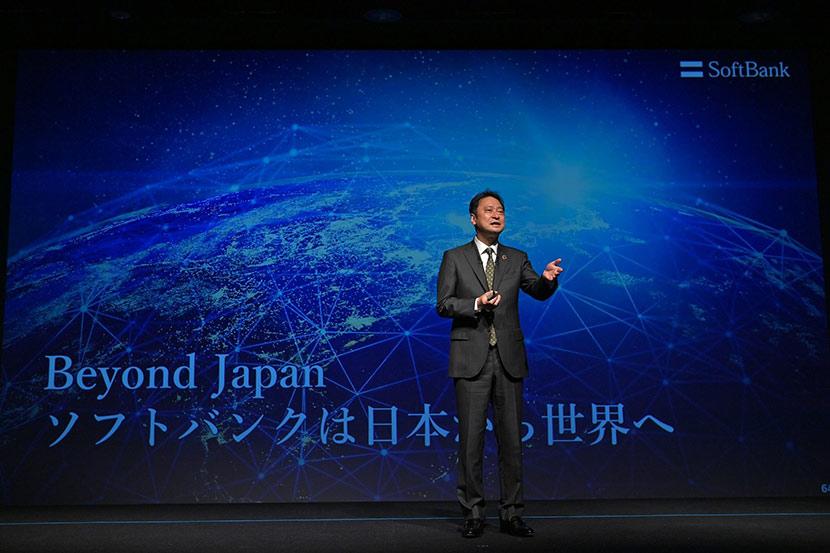 「Beyond Japan」―ソフトバンクは日本から世界へ