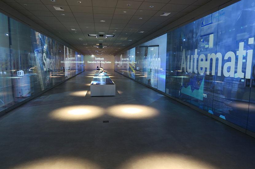 進化する商談スタイル実践の場Executive Briefing Center(EBC)とは