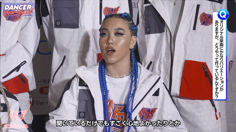 Aroha Imaiさん