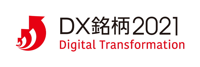 新規事業による社会課題解決で日本のDXをけん引。「DX銘柄2021」にソフトバンクが情報・通信業で唯一の選定