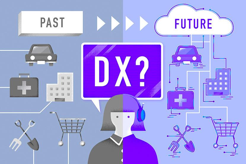 「DX」と「SX」とは