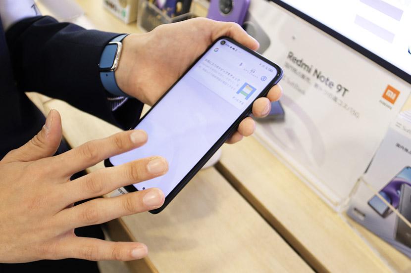 機能豊富なのに高コスパなスマホ「Redmi Note 9T」のイチ推しポイントを聞いた