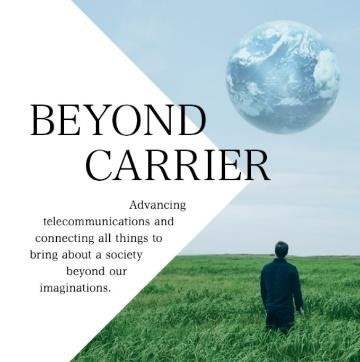 SoftBank Corp.'s Beyond Carrier Strategy