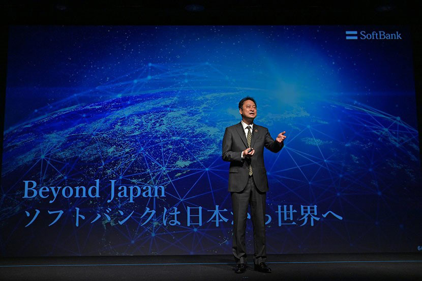 Going global through tie-ups with major Asian technology giants