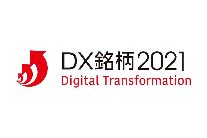 Digital Transformation (DX) 2021 Stock