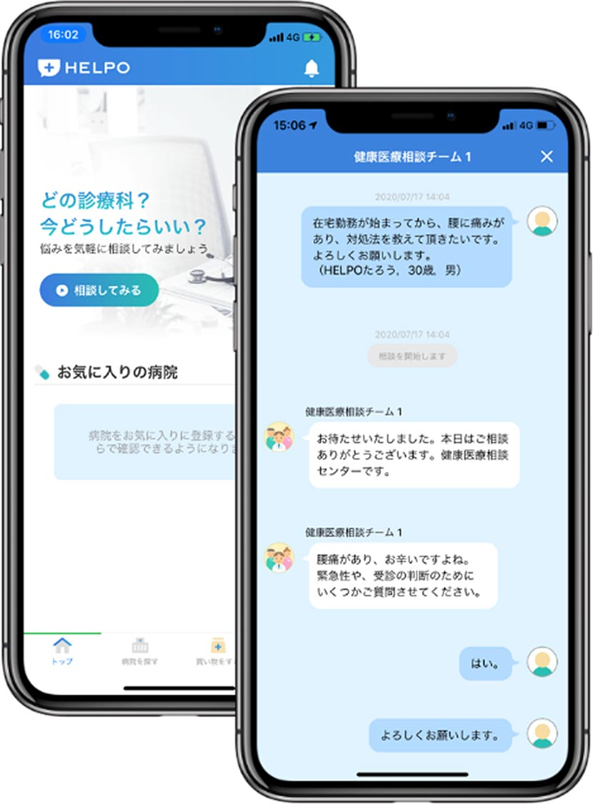 """HELPO"" App Aims to Digitally Transform Healthcare in Japan"