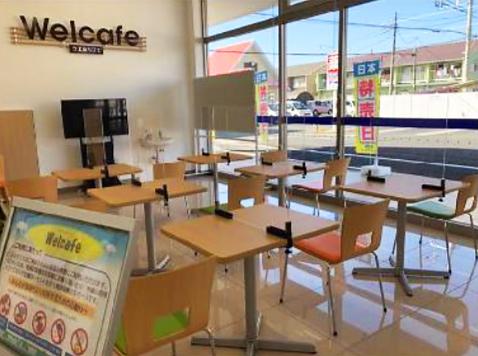 地域協働コミュニティスペース「ウエルカフェ」