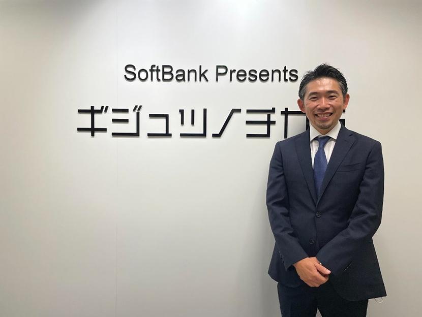 Ryuji Wakikawa, Vice President, Head of Advanced Technology Division, SoftBank Corp.