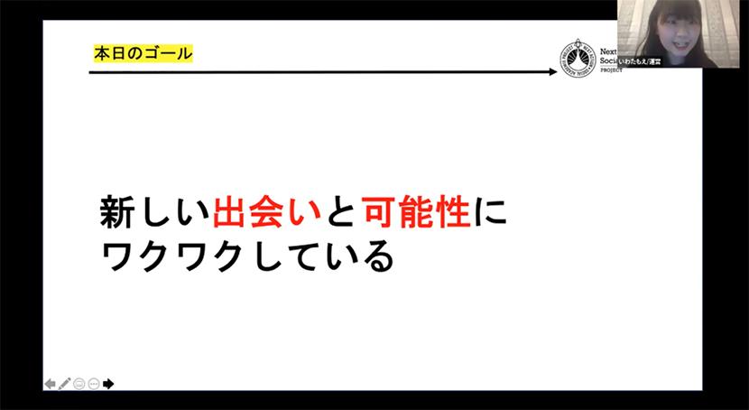 東日本大震災の月命日に交流会を開催