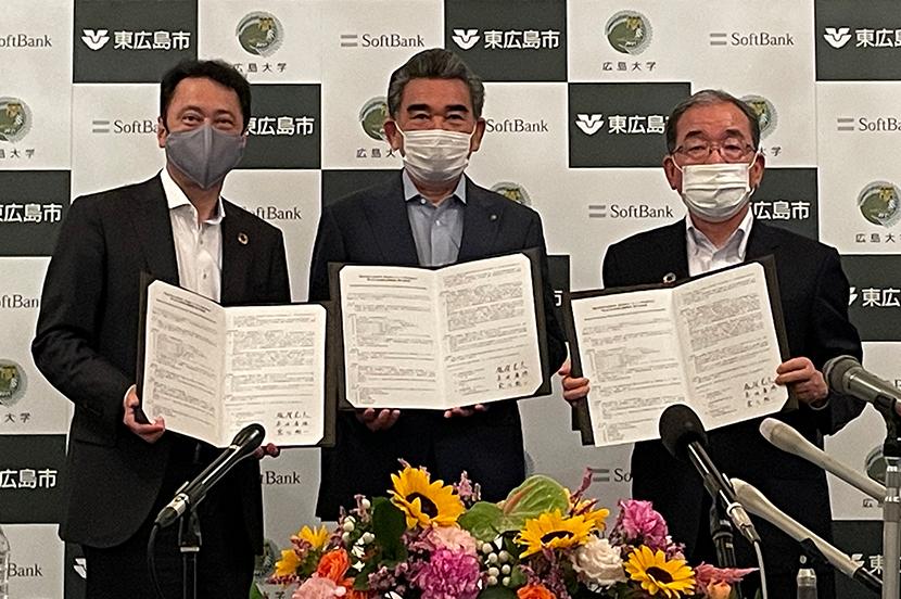 広島大学・東広島市・ソフトバンクが包括協定を締結。スマートシティの実現に向け、テクノロジーを活用した魅力的なまちづくりを推進