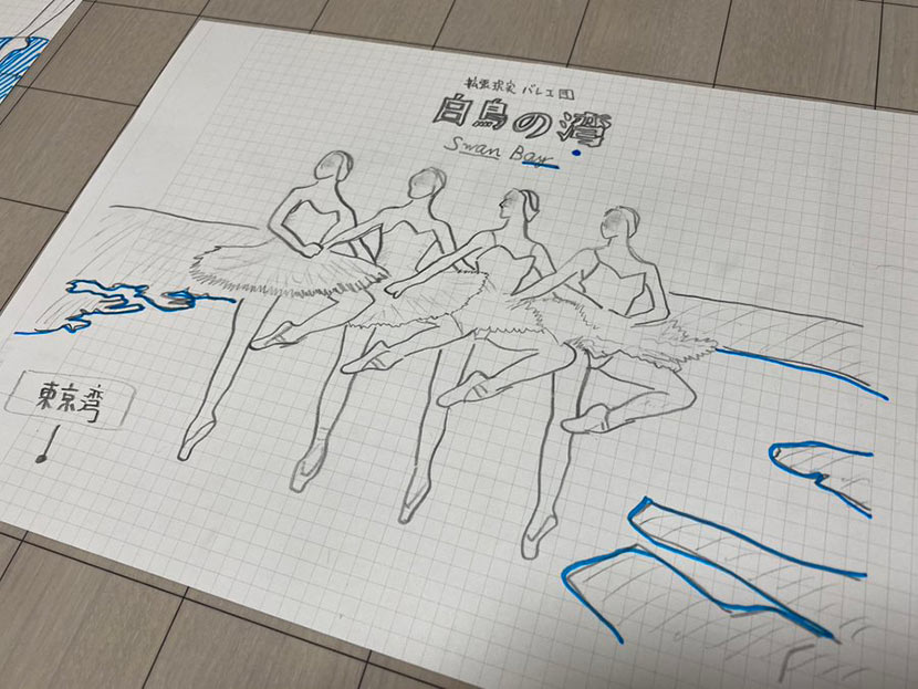「進撃の巨人」が東京駅でラジオ体操!? アート制作の裏話も