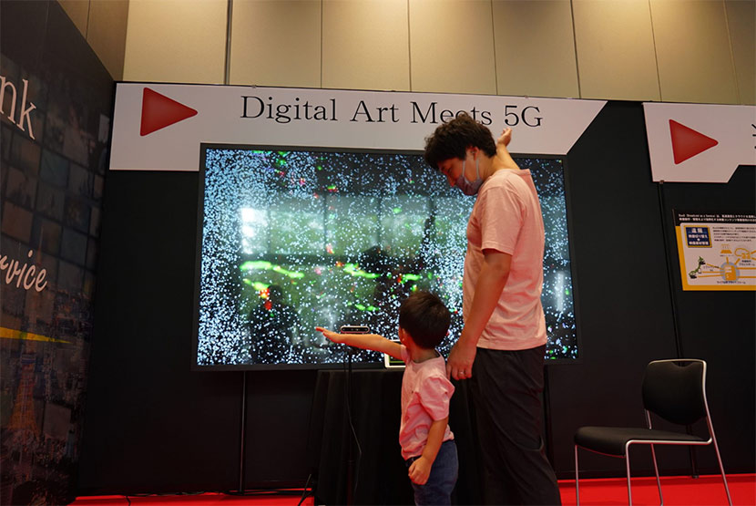 5Gとデジタルアートがコラボ。デジタルとリアルが融合して完成する新しいアート