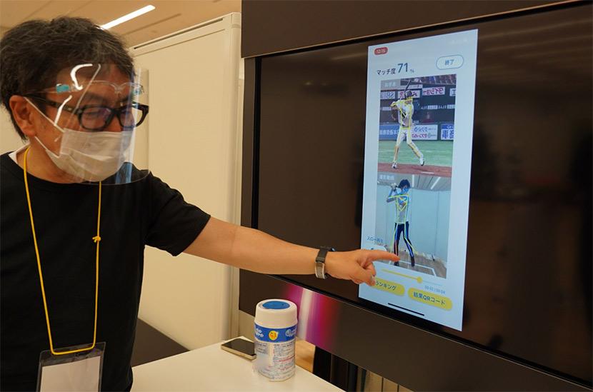 AIコーチがバッティングスイングを分析。未来の「おもしろい?」プロ野球選手も夢じゃない