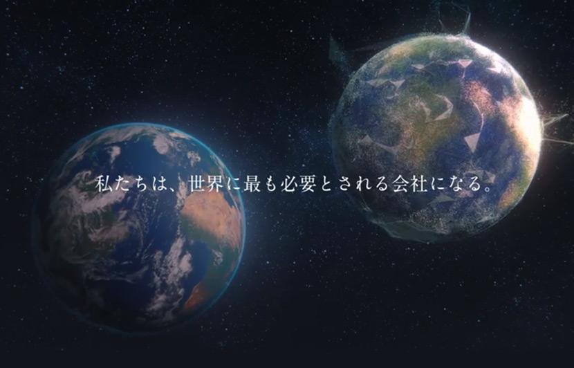 「社会を、まるごと良くしていこう」-宮川新社長が語るソフトバンクのこれから(後編)