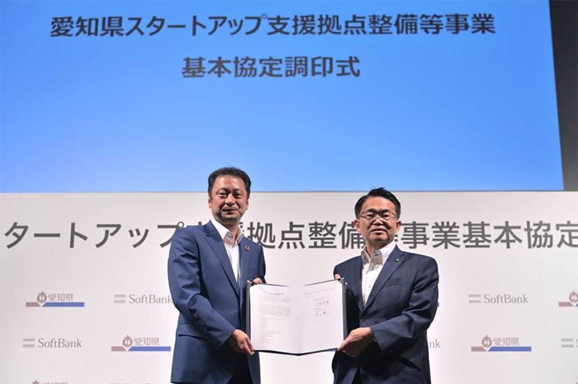 SoftBank Corp. to Build and Operate Hub for Start-ups and Innovation in Aichi Prefecture