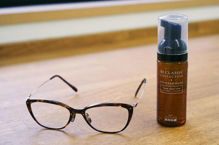 メガネの除菌やケア方法。メガネを長く愛用するために