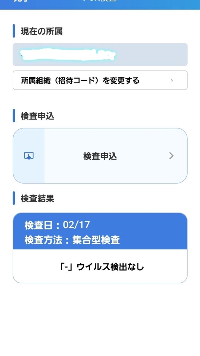 20210220105622