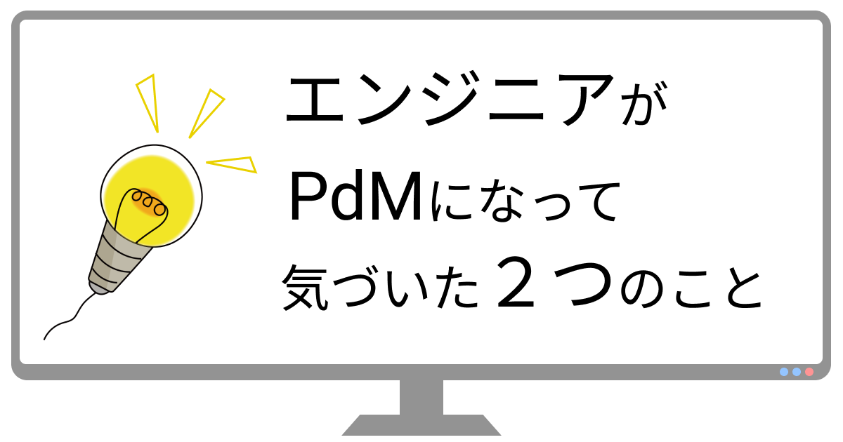 f:id:sc_goda:20200515223015p:plain