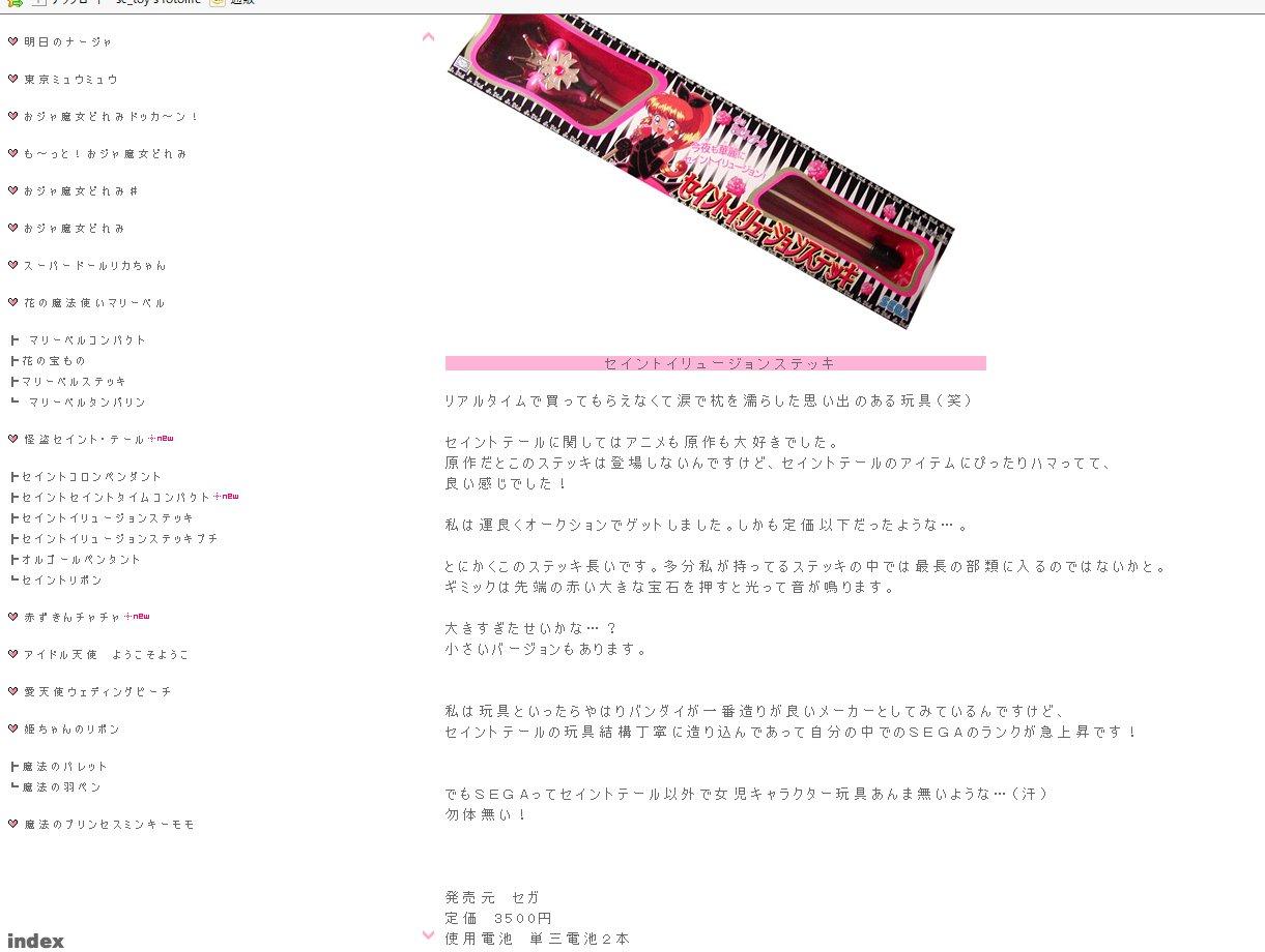 f:id:sc_toy:20200211163036j:plain