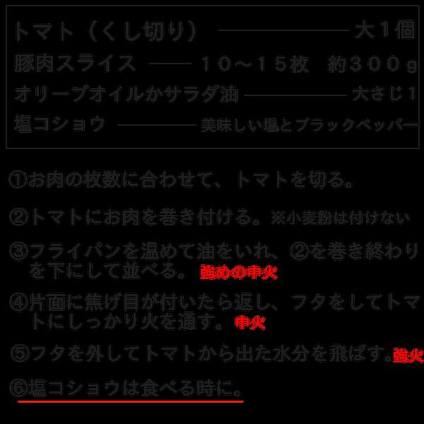 f:id:scampi14:20170930010200p:plain