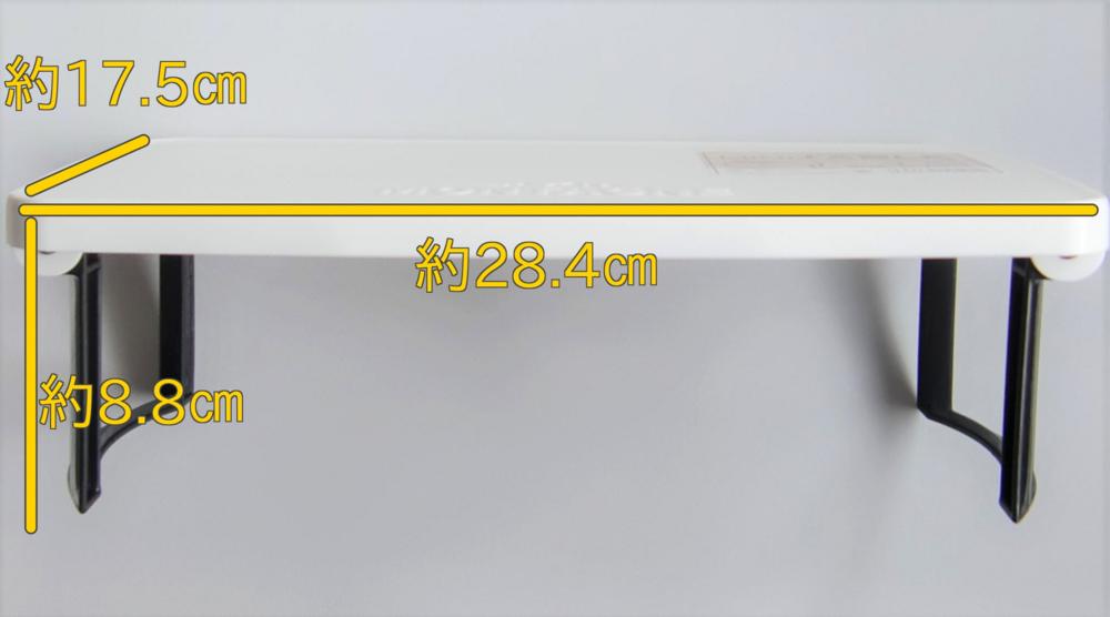 セリア ミニテーブル サイズ