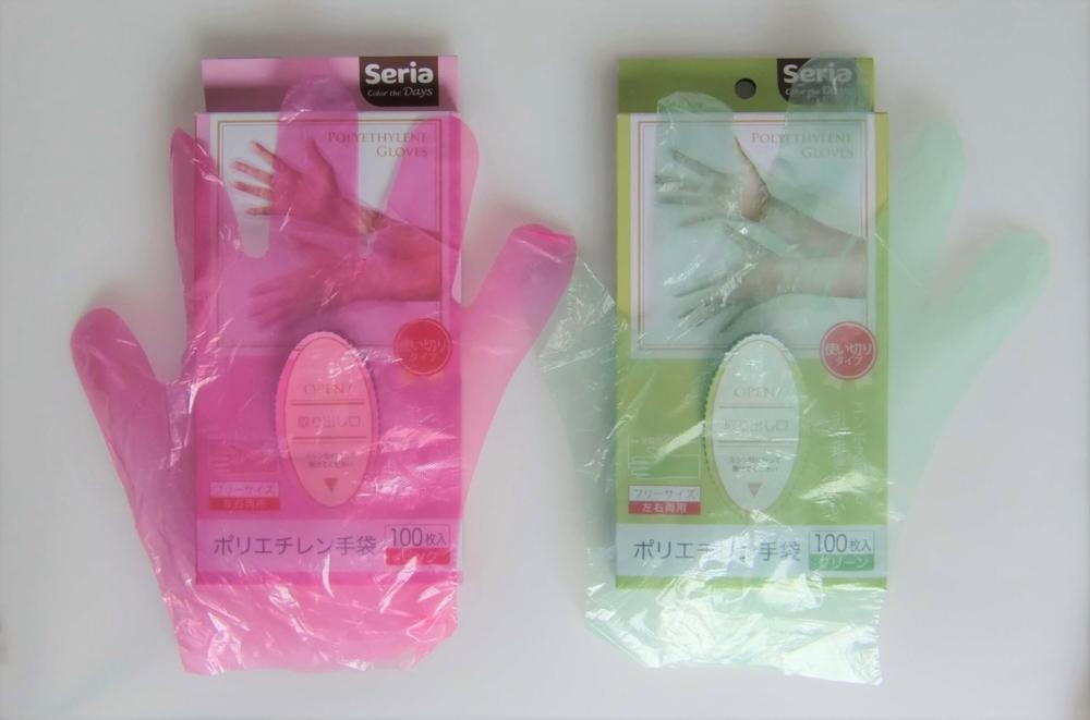 セリア 使い捨てポリ手袋 カラー ピンク・グリーン