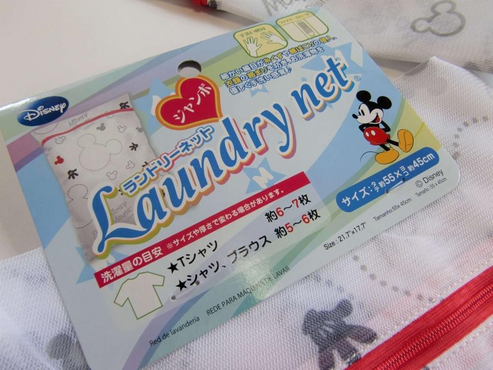 ダイソー ディズニーシリーズ 洗濯ネット