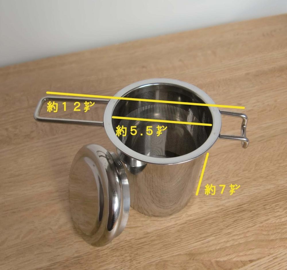 アイハーブ ステンレススチール ティーインフューザー サイズ