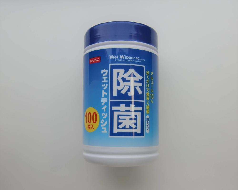 ダイソー 除菌 ウェットティッシュ