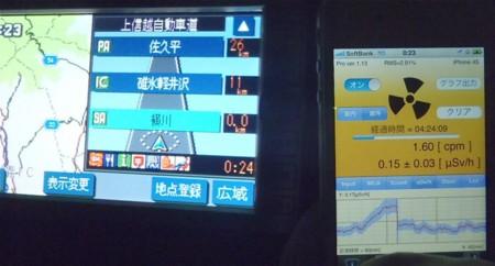f:id:scanner:20111201001948j:image:w400