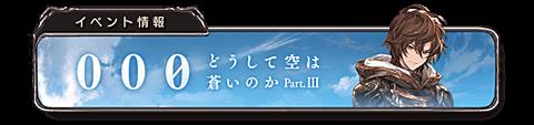 f:id:scarlet22:20190308232108p:plain