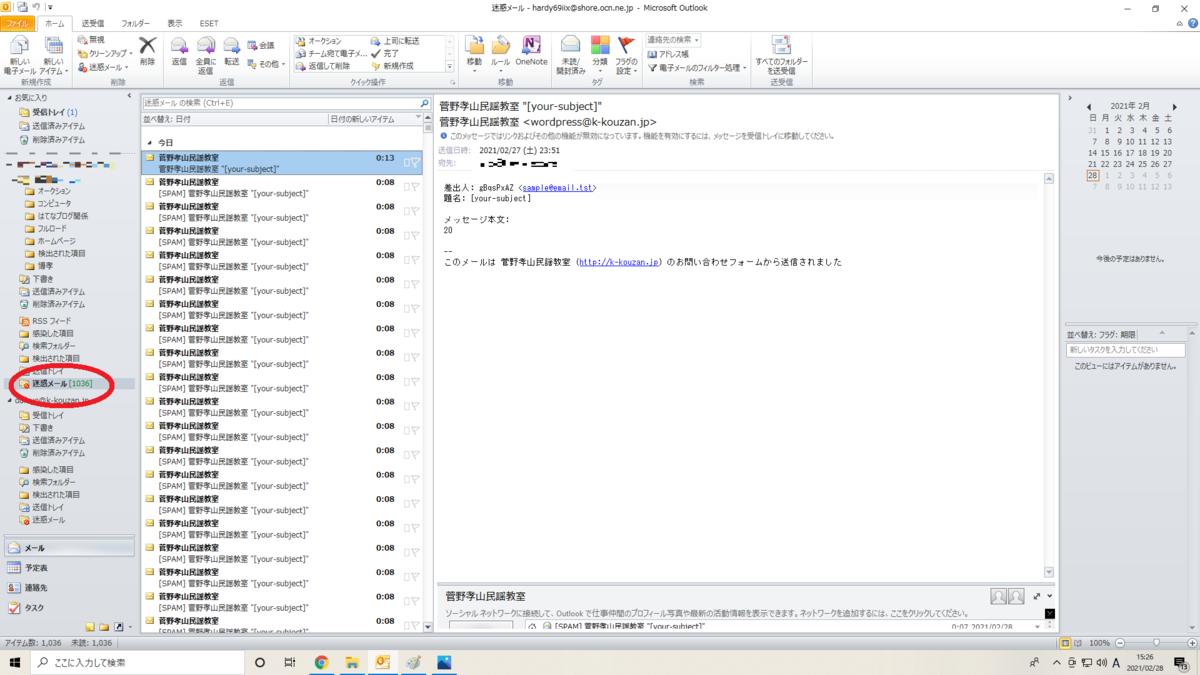 f:id:sccmx037:20210228153114p:plain