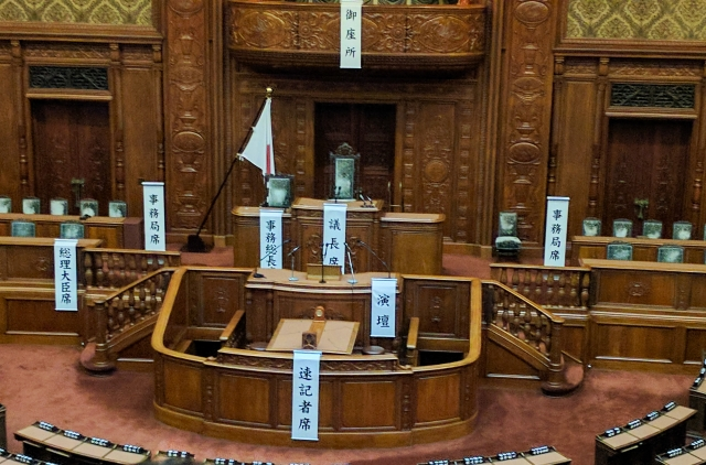 国会議事堂の議長席他を写した画像