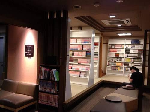 大江戸温泉物語 伊勢志摩のマンガコーナーの画像