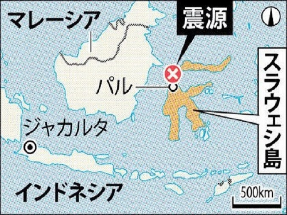 インドネシアのスラウェシ島の地震の震源地の地図の画像