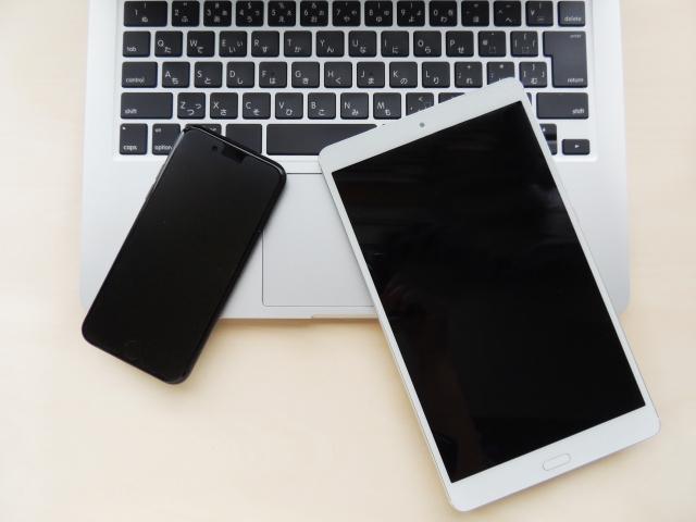 パソコン、スマートフォン