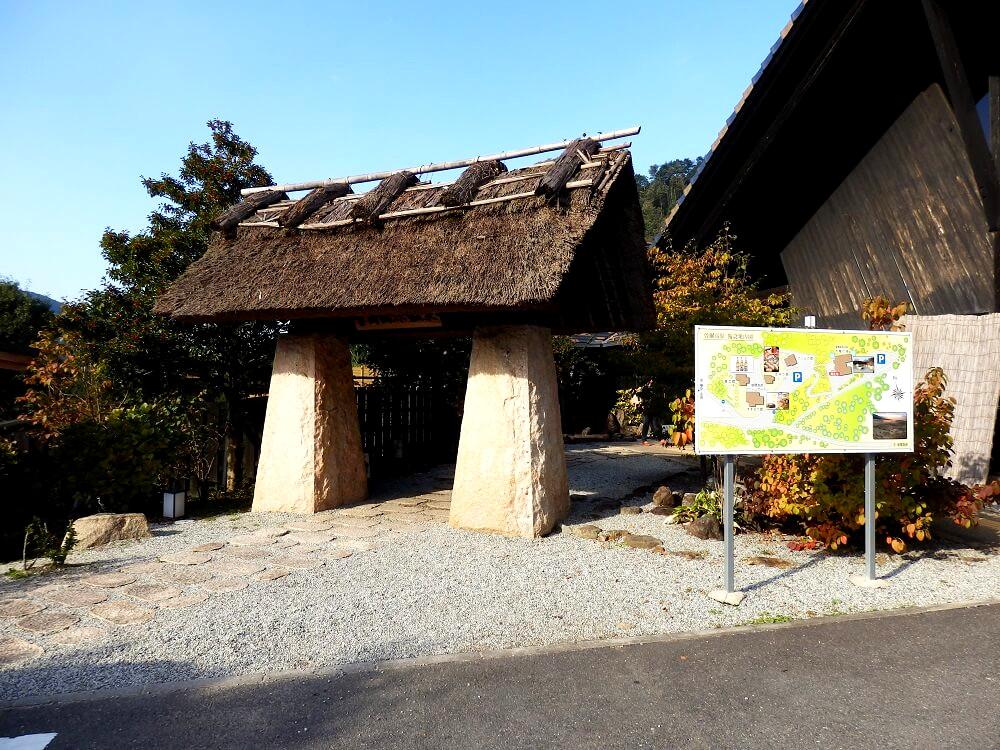 曽爾高原温泉「お亀の湯」の外観
