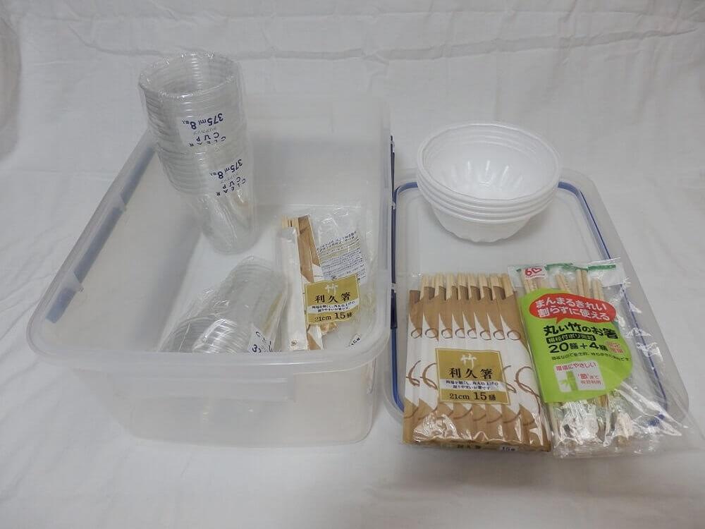 プラコップ、取り皿、割り箸