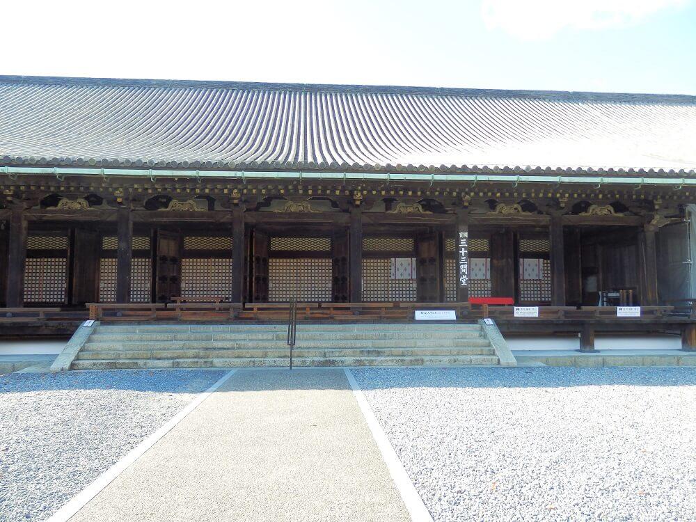 蓮華王院 三十三間堂の本堂正面