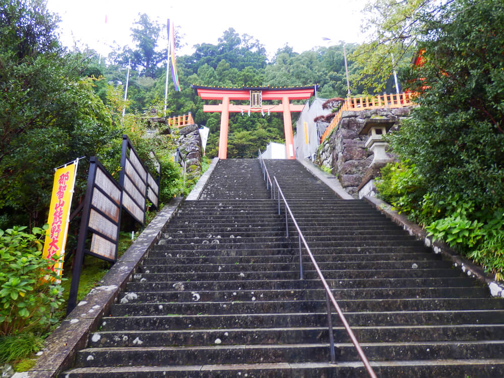 熊野那智大社への階段