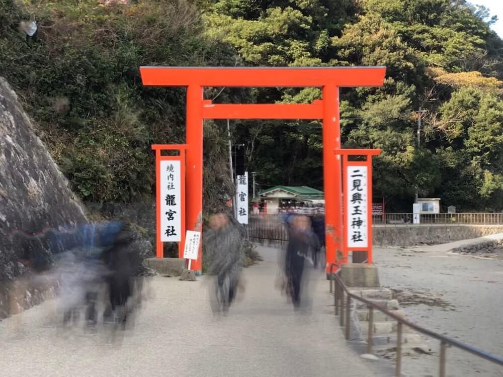 二見興玉神社の参道の入り口の鳥居