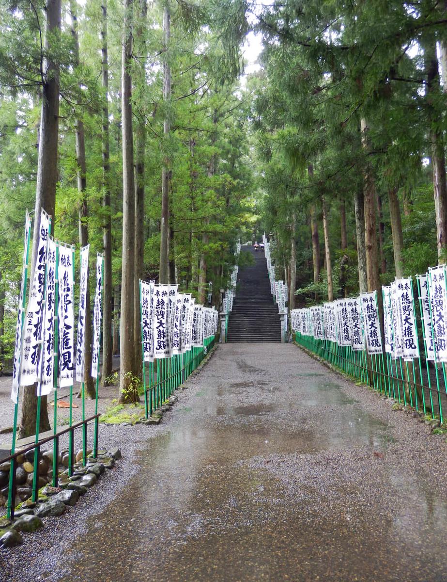 熊野本宮大社の参道の一つ目の階段
